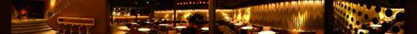 BIX Club Stuttgart © BIX Jazzclub