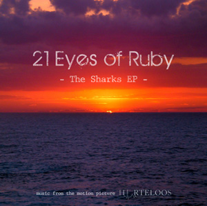 21 Eyes of Ruby - The Sharks